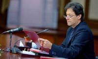 PM Imran Khan reviews performance of ministers