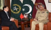 Gen. Bajwa says Pak-China relations are all weather, based on mutual trust and confidence