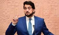 Plan to make NACTA vibrant to be unveiled in March says Afridi