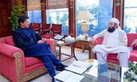 PM Imran hosts Maulana Tariq Jameel in Islamabad
