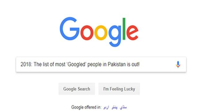 2018: The list of most 'Googled' people in Pakistan is out!