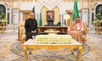 President Arif Alvi meets Saudi King Salman