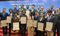 Pakistani journalists complete ten month training programme in China