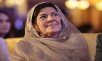 PM Imran Khan's sister Aleema Khan appears before SC