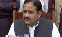 Punjab CM presents 100-day performance