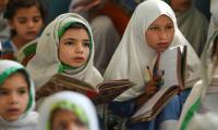 In Pakistan public education suffocates under surging population