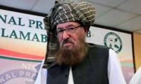 Personal secretary of Maulana Samiul Haq arrested