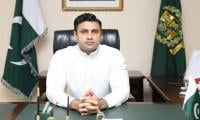 Zulfi Bukhari's name removed from ECL: sources