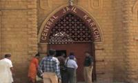 Search operation underway at Central Jail Karachi