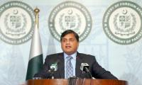 Pakistan lodges protest with Iran over Ketch terrorist attack