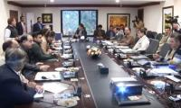 Special cabinet meeting reviews performance of 10 ministries