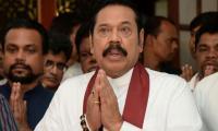Sri Lanka PM Rajapaksa resigns amid government shutdown fears