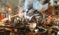 Explosion at Japan restaurant injures 42: police