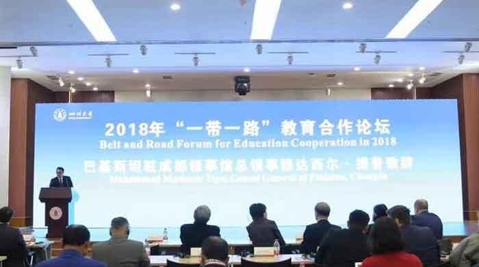 Pakistan seeks to deepen education and research ties with China's Sichuan