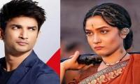 Sushant Singh opens about ex-girlfriend Ankita's debut in Manikarnika