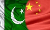 Pakistan, China sign MoU to promote bilateral trade and investment
