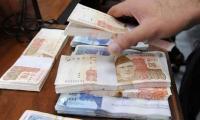 Currency Rate In Pakistan - US Dollar, Saudi Riyal, UK Pound, UAE Dirham - 18 December 2018