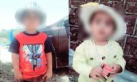 Minor siblings fall prey to revenge killing in Punjab