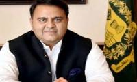 AFP fact checks Fawad Chaudhry's doctored obese image