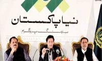 Naya Pakistan Housing Programme: Construction work in six districts to start from January
