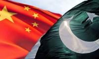 Establishment of Pak-China advanced research facility on Earth sciences discussed