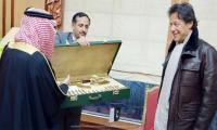 PM Imran Khan receives 'Gold Kalashnikov' as a gift from Saudi prince