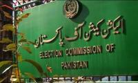 ECP suspends membership of 332 lawmakers