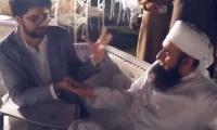 WATCH: Maulana Tariq Jameel's reaction after Shaheer Khan reads his mind