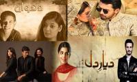 Must watch 10 blockbuster Pakistani dramas!