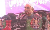 Asif Zardari calls Imran Khan the accidental prime minister