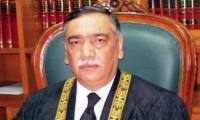 Chief Justice of Pakistan has no social media accounts: SC spokesman