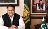 Facts about Sahiwal incident to be made public: Fawad Chaudhry