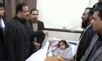 Sahiwal killing: CM Punjab Usman Buzdar visits injured children
