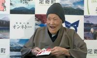 'World´s oldest man' dies in Japan at 113