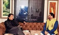 MNA Aamir Liaquat calls on PM Imran Khan