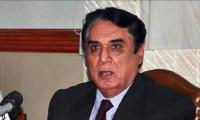 NAB's main focus is on mega corruption cases: Javed Iqbal