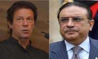 PTI approaches SC seeking Zardari's disqualification