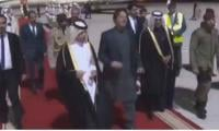 Video: PM Imran Khan gets red carpet welcome in Doha