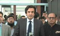 Gwadar to be made a modern port city: Bakhtyar