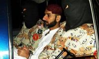 Federal govt submits response on application for Uzair Baloch's court appearance