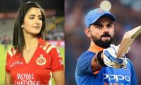 Katrina Kaif wants Virat Kohli to consider her for ICC World Cup