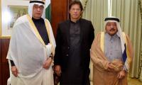 Qatari businessmen keen to invest in Pakistan