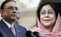 Asif Zardari, Faryal Talpur's interim bail extended in money laundering case