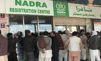 Thief leaves 'message' on the wall after stealing CNICs from NADRA office