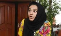 Khadija stabbing case: Shah Hussain arrested from SC