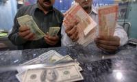 Currency Rate In Pakistan - US Dollar, Saudi Riyal, UK Pound, UAE Dirham - 23 January 2019