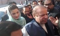 Have been running pillar to post but to no avail, Maryam on Nawaz Sharif's health