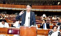 Finance Minister Asad Umar presents mini-budget in National Assembly