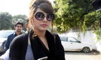 Ayyan Ali ordered to appear on February 15