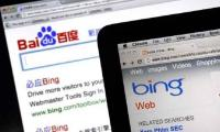 Microsoft's Bing search engine inaccessible in China